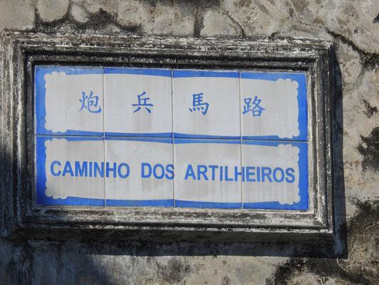 Der Weg zur Torschützenliste? Zumindest behauptet das der Google-Translator.