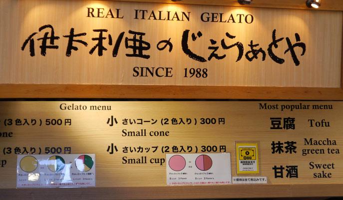 Aha, 'Real Italian Gelato' - wir bezweifeln allerdings, dass Tofu, Matcha und Sweet cake typisch italienisch sind.