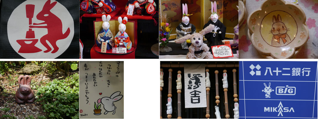 mein, Cäsars, Höhepunkt in Japan - Hasenparade allerortens