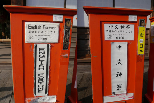 Jetzt wissen wir es, es gibt englisches und chinesisches Glück.
