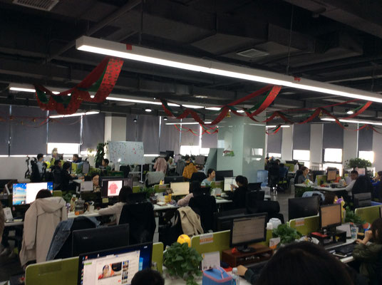 Typical Chinese Office