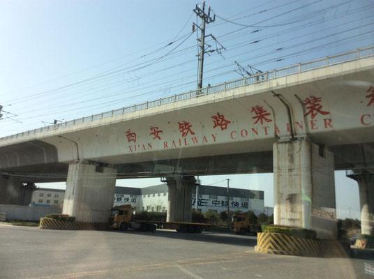Container Terminal Entrance