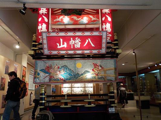 津軽海峡文化館 アルサス内(佐井村)