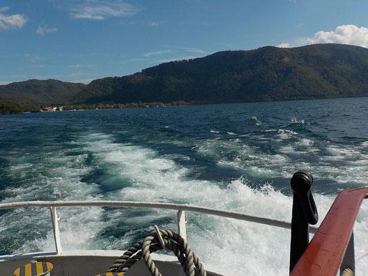 十和田湖遊覧船より