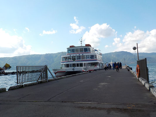 十和田湖遊覧船 第二八甲田