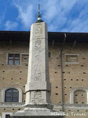 Urbino, Palazzo Ducale facciata