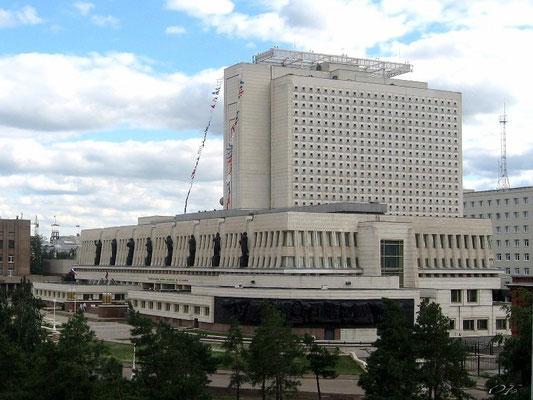 Pushkin-Library (Foto: Oleg Broskin. Quelle: www.yandex.ru)