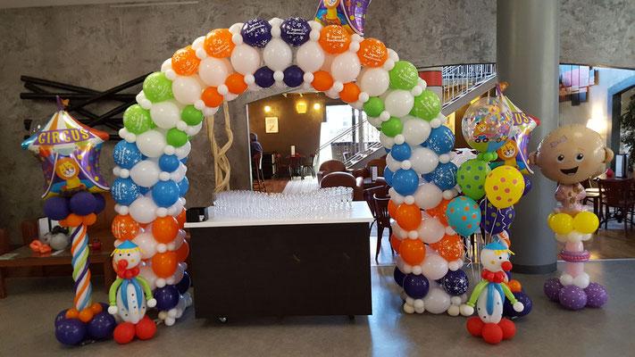 Arche ballon thème cirque
