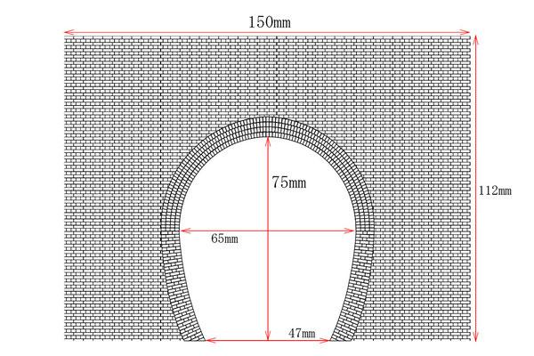 アーチ高75mmの各部サイズです。