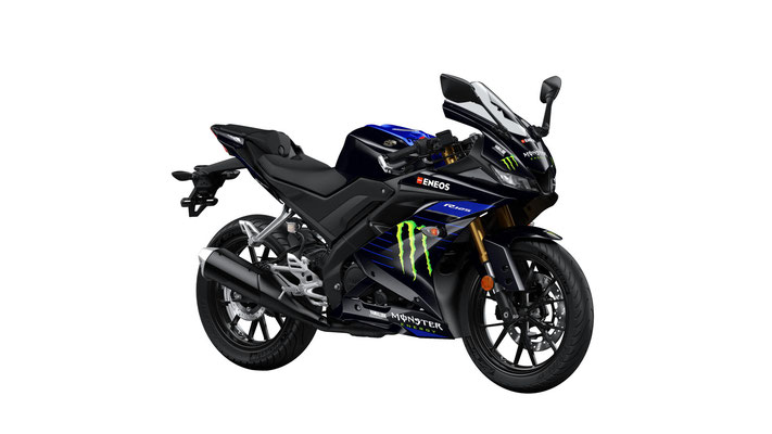 MotoGP Edition YZF-R125 Monster Energy
