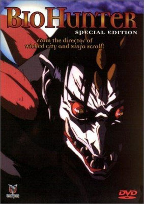 Biohunter (1995/de Yuzo Sato)