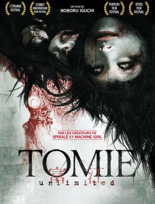 Tomie - Unlimited (2011/de Noboru Iguchi)