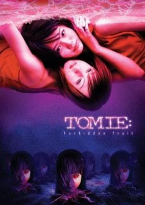 Tomie - The Final Chapter (2002/de Shun Nakahara )