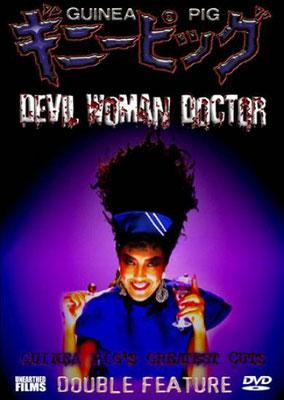 Guinea Pig - Devil Woman Doctor