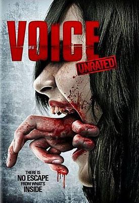 Whispering Corridors 4 - Voice