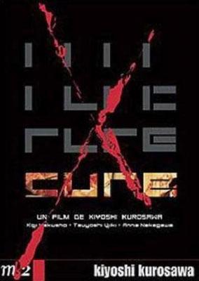 Cure (1997/de Kiyoshi Kurosawa)