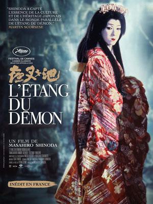 L'Étang Du Démon (1979/de Masahiro Shinoda)