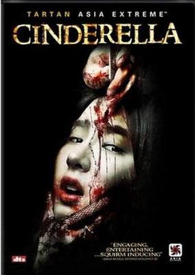 Cinderella (2006/de Bong Man-Dae)
