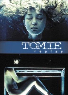 Tomie - Replay (2000/de Tomijiro Mitsuishi)