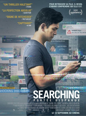 Searching - Portée Disparue (2018/de Aneesh Chaganty)