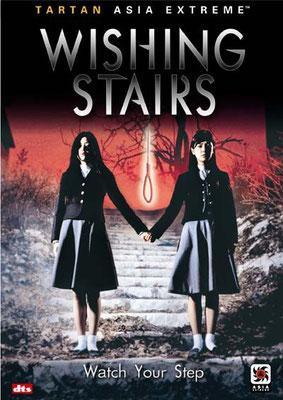 Whispering Corridors 3 - Wishing Stairs