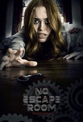 No Escape Room (2020/de Alex Merkin)