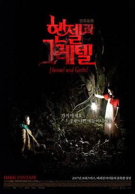 Hansel Et Gretel (2007/de Yim Pil-Sung)
