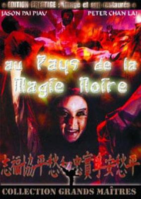 Au Pays De La Magie Noire (1977/de To Lo Po & Tommy Cheung)