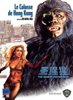 Le Colosse De Hong-Kong (1977/de Meng-Hua Ho)