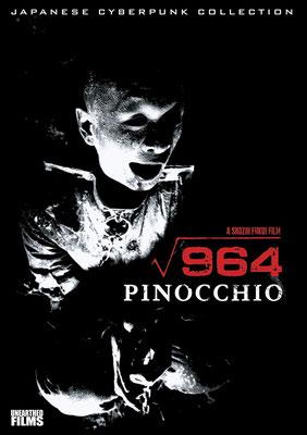 964 Pinocchio (1991/de Shozin Fukui)