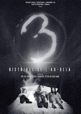 3 Histoires De L'Au-Delà (2002/de Peter Chan, Kim Jee-Woon & Nonzee Nimibutr)