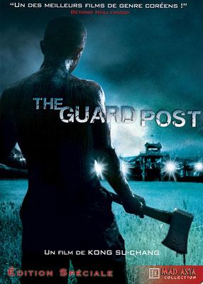 The Guard Post (2008/de Su-Chang Kong)