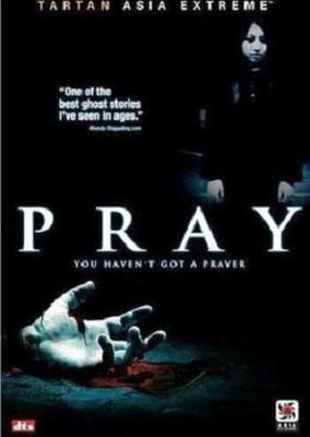 Pray (2005/de Yûichi Satô)