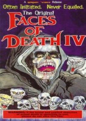 Face A La Mort 4 (1990/de John Alan Schwartz)