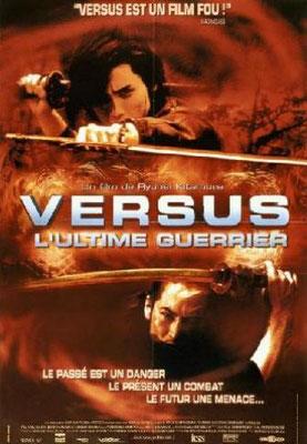 Versus - L'Ultime Guerrier (2000/de Ryûhei Kitamura)