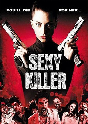 Sexy Killer (2008/de Miguel Marti)