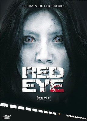 Red Eye - Le Train De L'Horreur (2005/de Kim Dong-Bin)