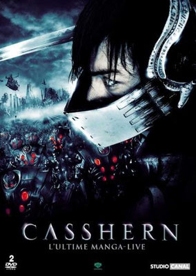 Casshern (2005/de Kazuaki Kiriya)