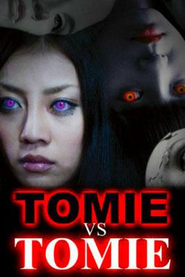 Tomie Vs. Tomie (2007/de Tomohiro Kubo)
