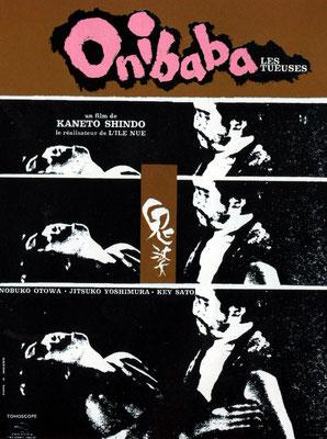 Onibaba - Les Tueuses (1964/de Kaneto Shindô)