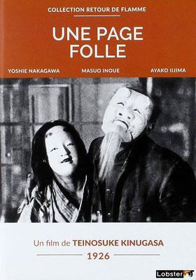 Une Page Folle (1926/de Teinosuke Kinugasa)