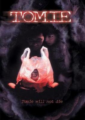 Tomie (1998/de Ataru Oikawa)