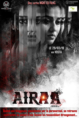 Airaa (2019/de Sarjun)
