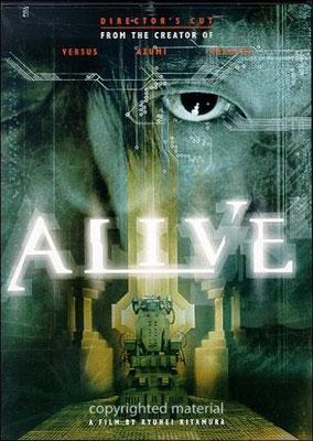 Alive (2002/de Ryuhei Kitamura)