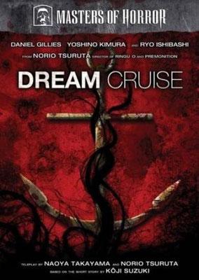 Masters Of Horror - Croisière Sans Retour [02-13]
