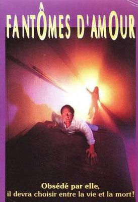Fantômes d'Amour (1989/de Phillip Badger)