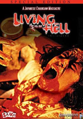 Living Hell - A Japanese Chainsaw Massacre (2000/de Shugo Fujii)