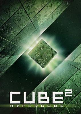 Cube 2 - Hypercube (2002/de Andrzej Sekula)