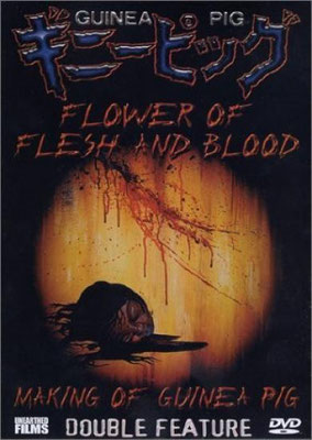Guinea Pig - Flowers Of Flesh Of Blood