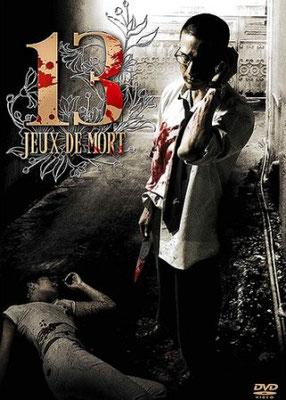 13 Jeux De Mort (2006/de Chukiat Sakveerakul)